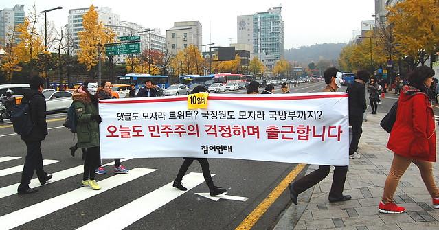 20131115_민주주의걱정출근길행진(10일차)-04