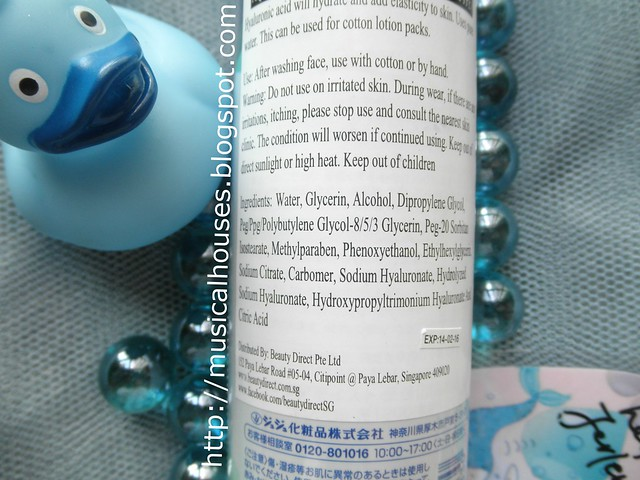 Juju Aquamoist Moisture Lotion Ingredients