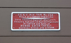 Photo of Red plaque № 30006