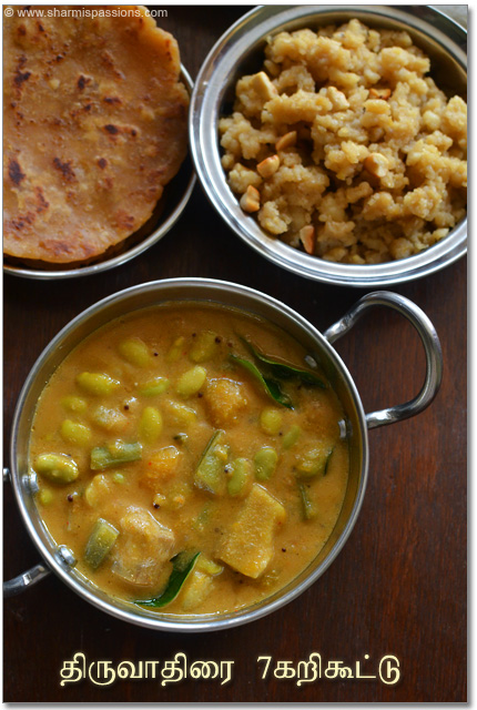 Thiruvathirai Adai,Kali and Kootu Recipe