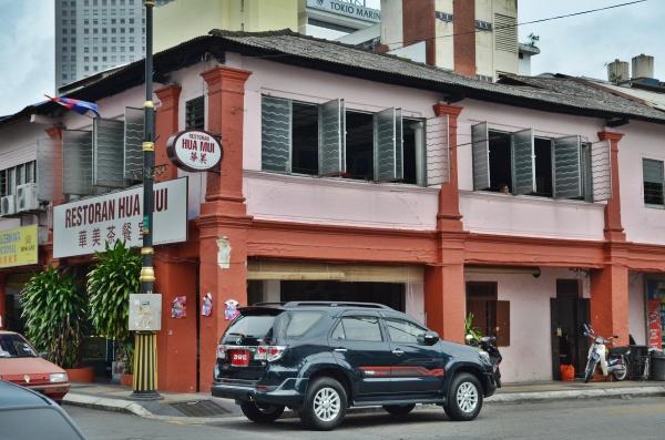 Hua Mui Restaurant Johor Bahru