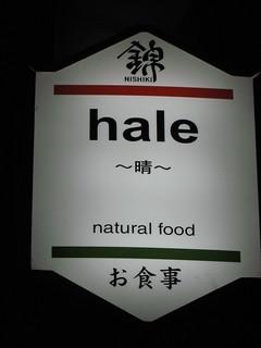 Hale Restaurant