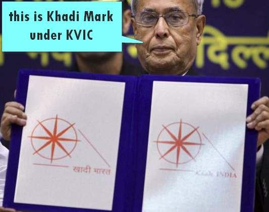 Khadi Mark