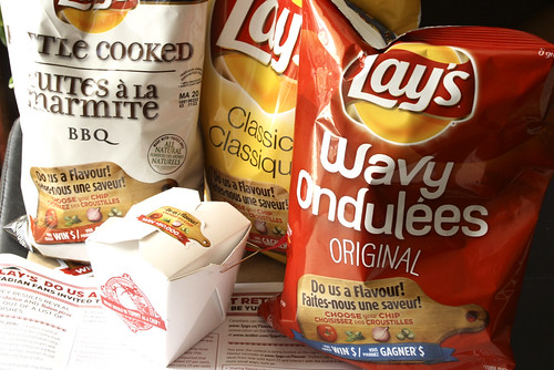 Lay's Do Us A Flavour is back!
