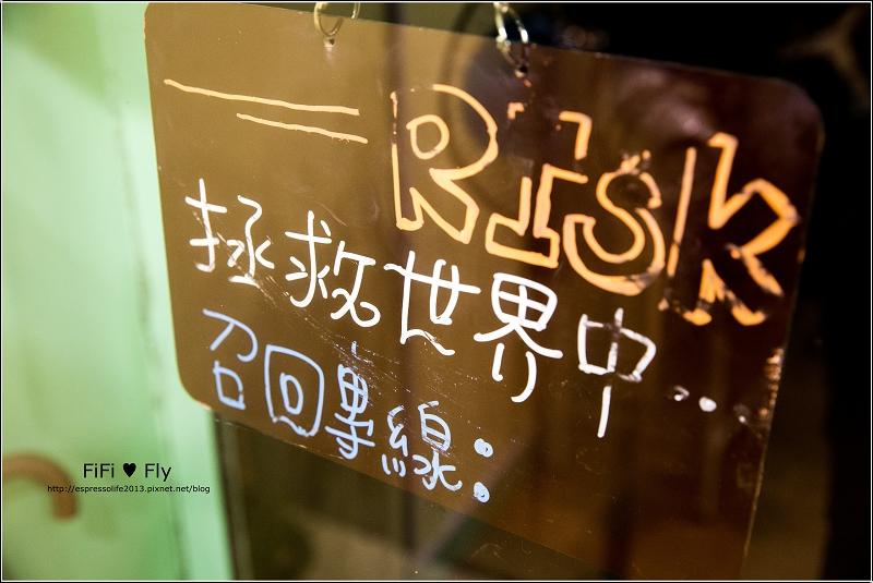 IMG_0288_1_副本