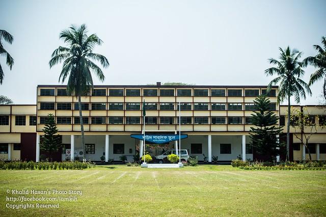 Dawood Public School