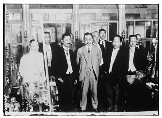 Jap[anese] cabinet members (LOC)