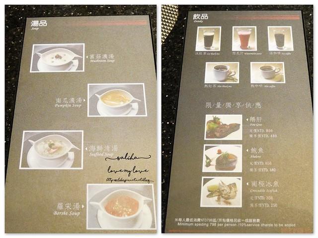 台中美食浪漫餐廳推薦南屯區五權西路凱焱鐵板燒 (44)