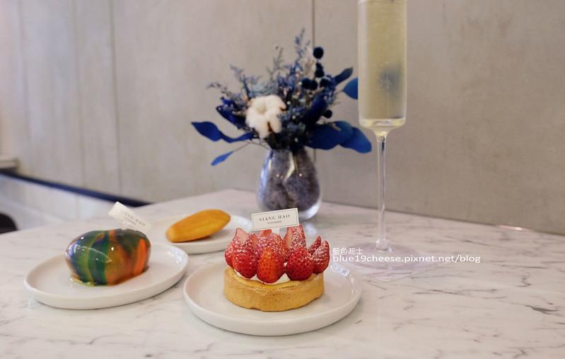 33278824374 4c6d741d74 c - SIANG HAO PATISSERIE Desserts手作甜點-唯美鏡面甜點.用大理石紋路妝點整個空間元素.法式甜點.客製喜餅.彌月禮盒.婚禮小物.台中甜點推薦