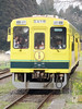 Photo:いすみ鉄道に乗って「ムーミン」と「たまごがけごはん」 By cyberwonk