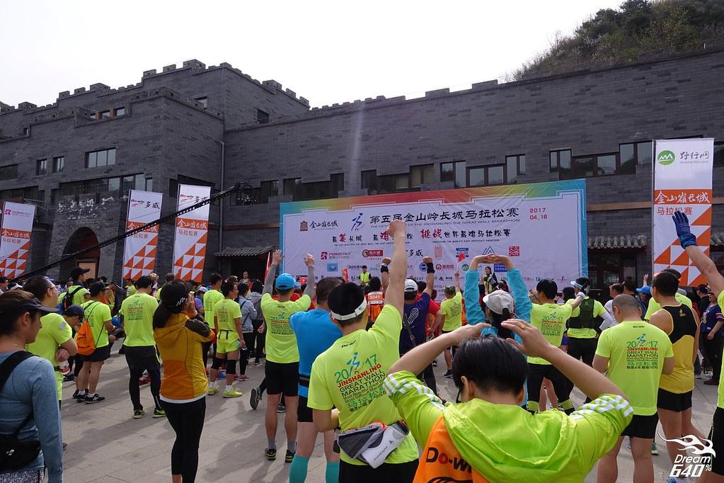 北京金山嶺長城馬拉松-008