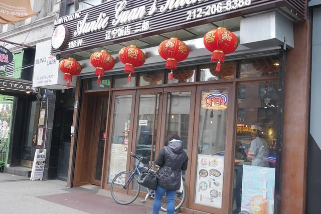 金, 2017-04-07 16:56 - Auntie Guan's Kitchen
