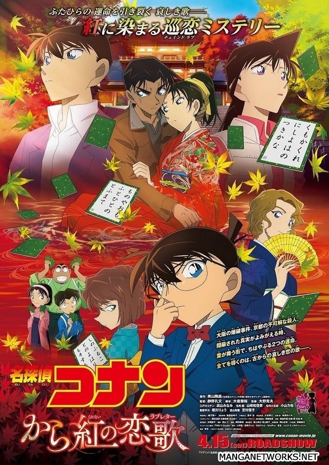 34135834055 4732a94581 o Bạn đã sẵn sàng túi tiền của mình để xem 04 siêu phẩm Anime này ở Việt Nam chưa?