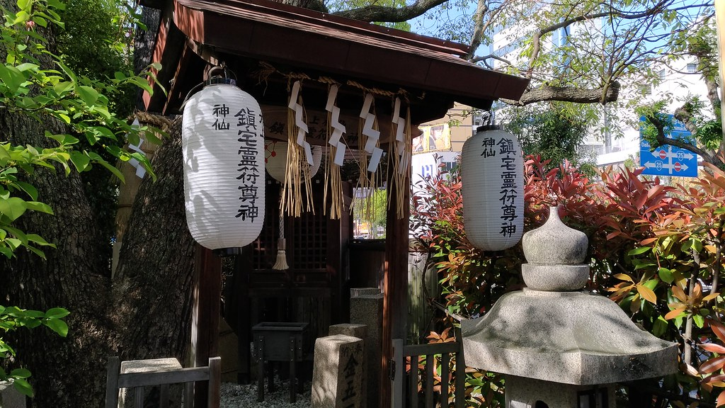 堀越神社 ちんたくさん