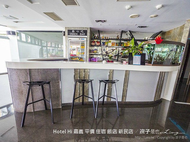 Hotel Hi 嘉義 平價 住宿 飯店 新民店 54