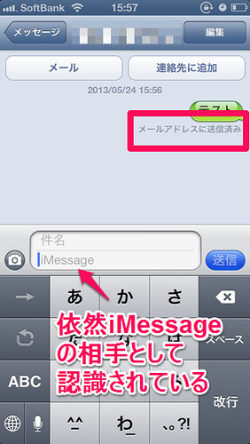 imessage_error2