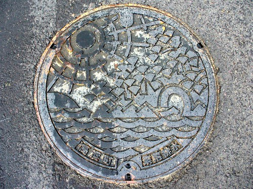 Takahama town Fukui pref, manhole cover 2(福井県高浜町のマンホール2)
