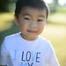 My big (little) boy by joseph lo