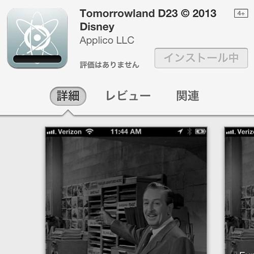 Tomorrowlandアプリがリリース。日本アカウントからもダウンロード可能。