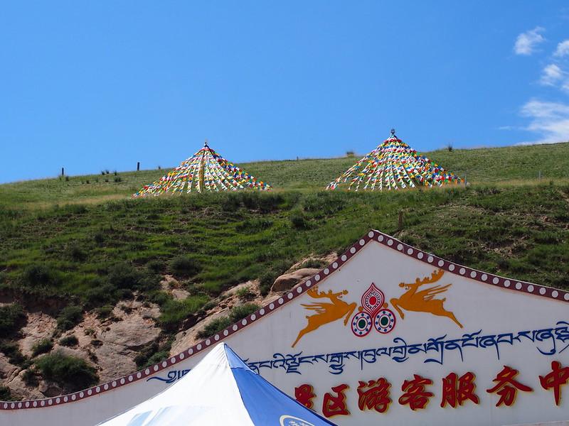QH05 Juiquan Zhangye P8240474