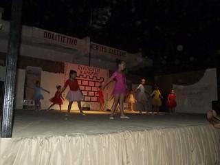 7ο πολιτιστικό φεστιβάλ παστίδας ρόδου 5η ημέρα πολιτιστικός σύλλογος παστίδας ρόδου καμάρι
