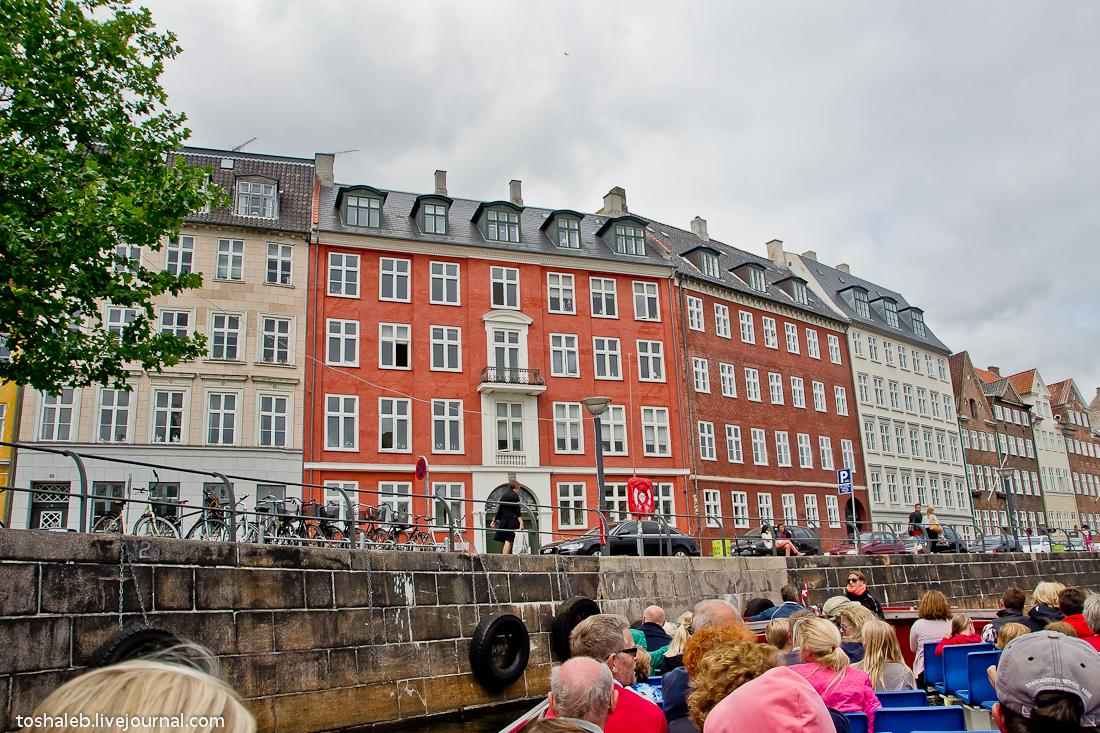 Копенгаген_4-14