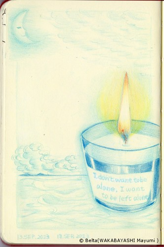 2013_09_18_candle_01_s by blue_belta