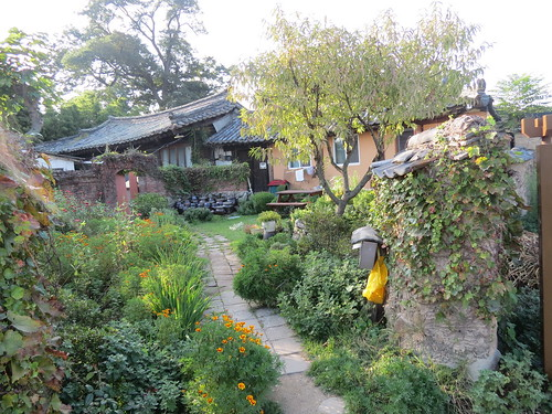 Yangdong Traditional Korean Village