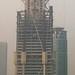 13-12-10 Shenzhen PingAn IFC