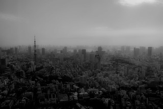Tokyo from the Mori Art Museum