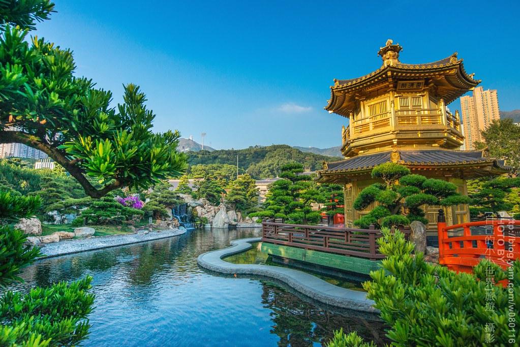 2013.Nov Nan Lian Garden