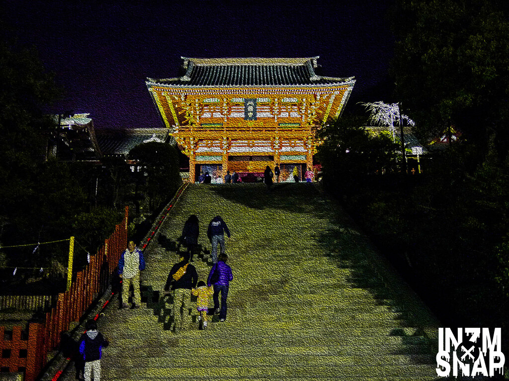 Kamakura | Tsurugaoka Hachiman-gū