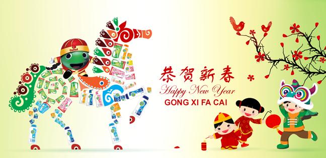 Gong Xi Fa Cai - Dettol Malaysia