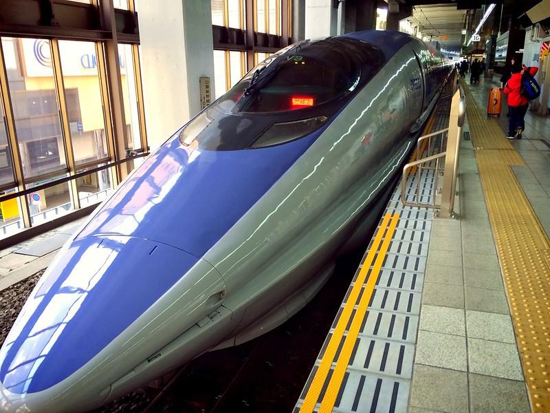 ¥290で乗れる新幹線