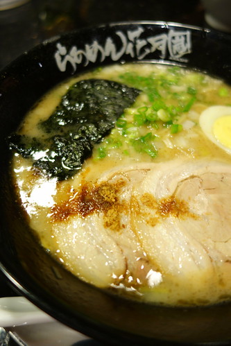 Ginjiro Ramen at Ramen Kagetsu Arashi, The Cathay