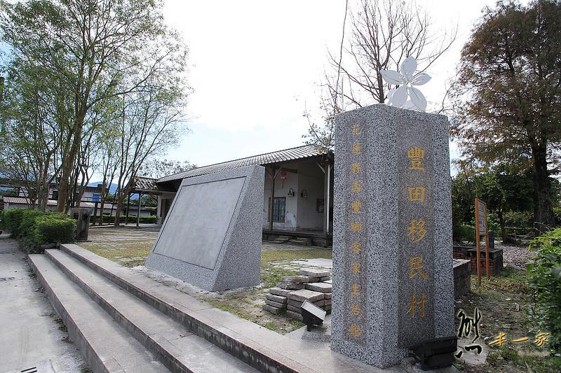 壽豐鄉客家生活館|原壽豐鄉文史館