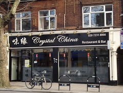 Picture of Crystal China, SE1 4TP