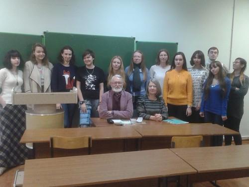 Ноя 24 2016 - 13:28 - Студенческая конференция 'Образ России глазами литераторов Запада'