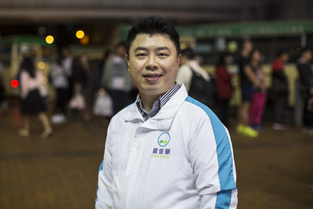 曾俊華競選辦義工團「薯仔」成員洪奕鈞。