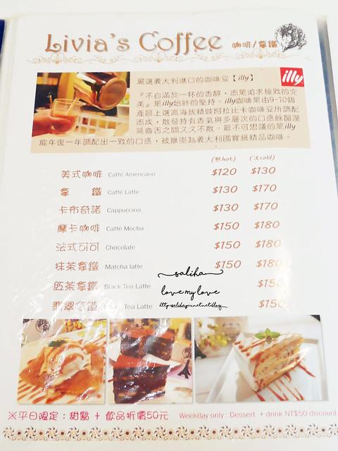 新店碧潭水岸風景區餐廳美食推薦薇甜menu菜單 (5)
