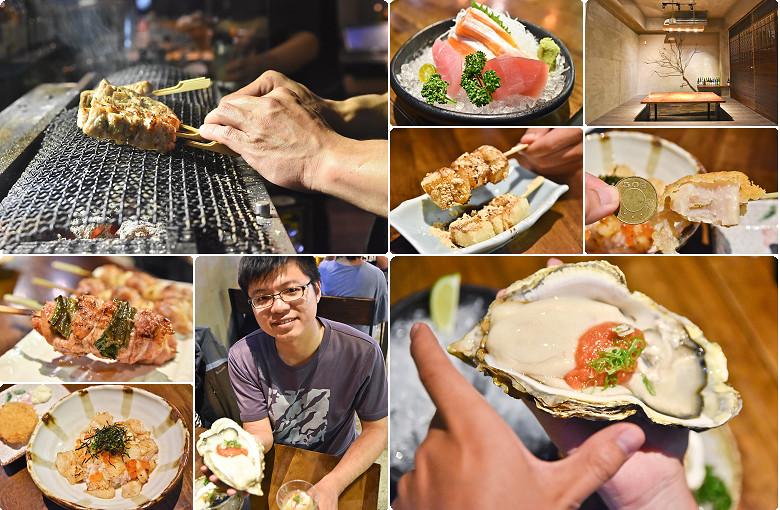 將軍府台中日式料理居酒屋啤酒餐廳01