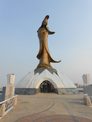 Kun Iam Statue And Ecumenical Centre