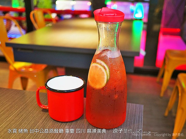 水貨 烤魚 台中公益路餐廳 重慶 四川 麻辣美食 12