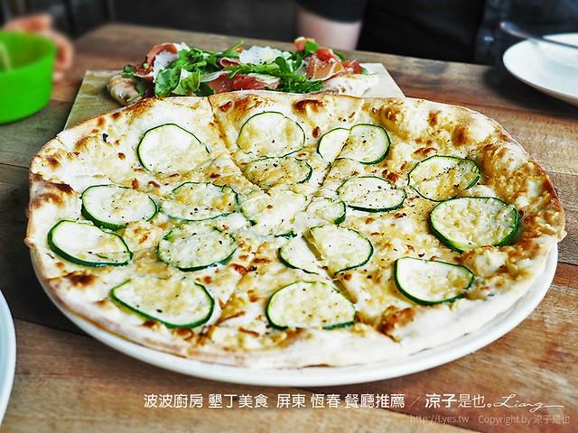 波波廚房 墾丁美食  屏東 恆春 餐廳推薦 32