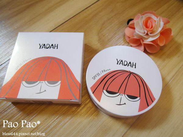 韓國 YADAH 自然雅達 空氣蜜粉餅 SPF35 PA+++