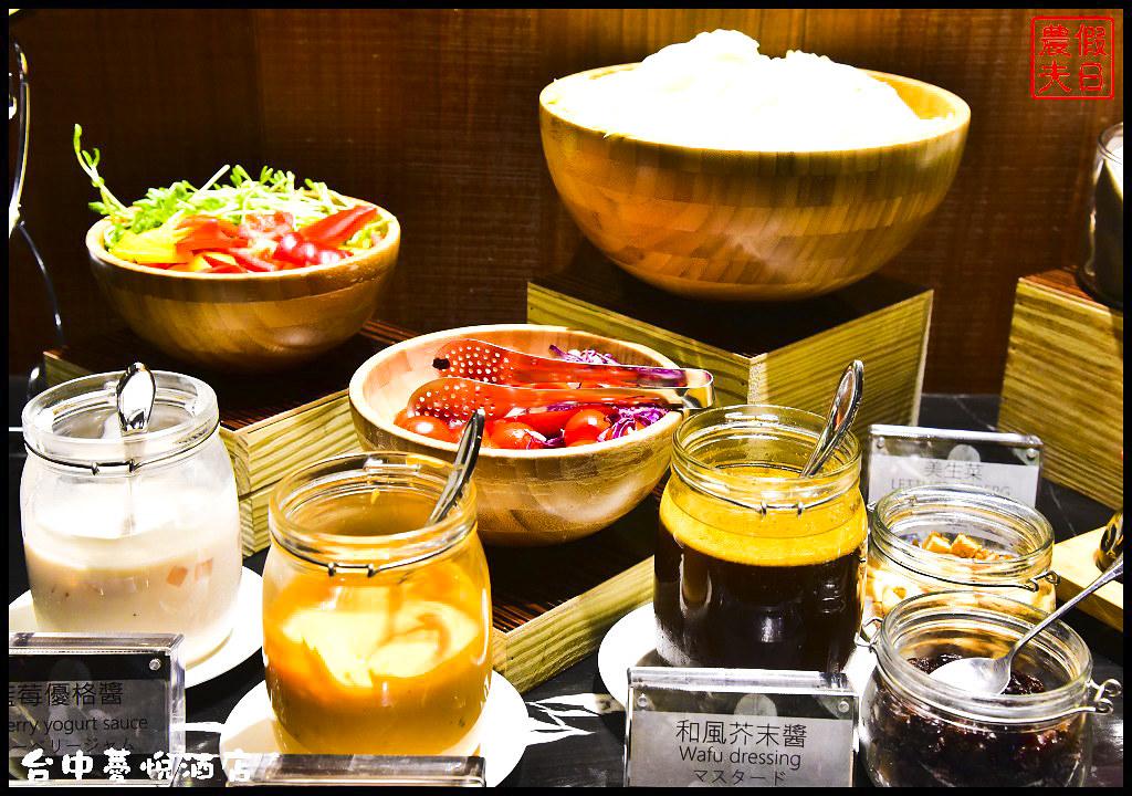 台中薆悅酒店DSC_7677