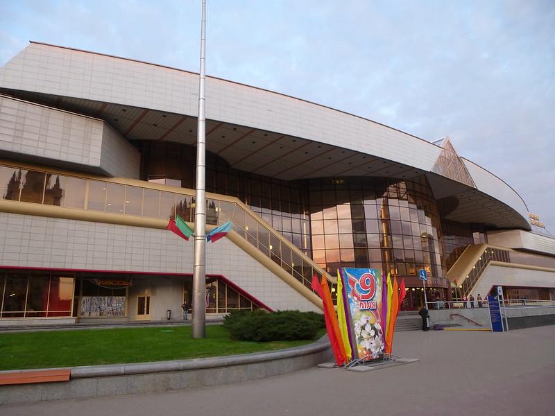 Railway Station Minsk