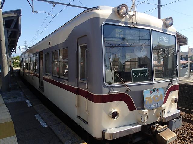 P5230314