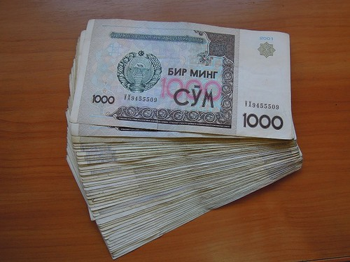 ウズベク・スム紙幣