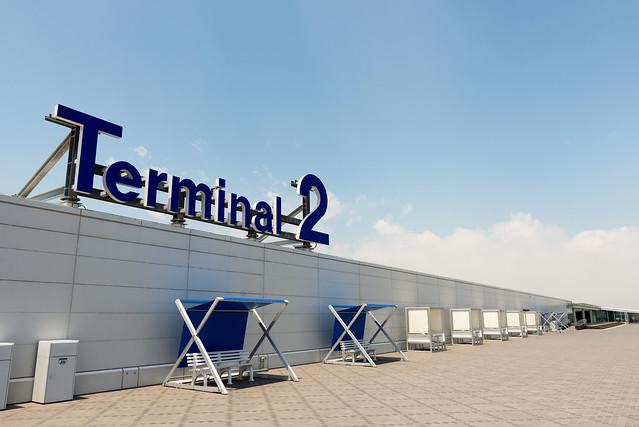 東京国際空港 第2ターミナル